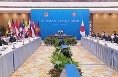 越南政府总理范明政出席东盟-日本、东盟-澳大利亚领导人会议