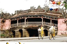 图表新闻:会安——世界最佳旅游城市