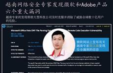 图表新闻:越南网络安全专家发现微软和Adobe产品 六个重大漏洞