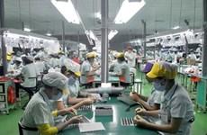 永福省电力及电子辅助产业增长8%