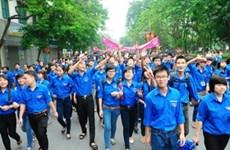 提高青年在解决社会问题中的作用