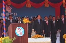 柬埔寨推翻波尔布特种族灭绝制度41周年纪念典礼隆重举行