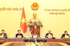 国会常务委员会第51次会议将于12月9日至11日举行