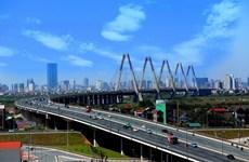 OANA44:河内市风景(组图)