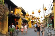 """越南广南省会安古城的灯笼""""点亮""""谷歌主页(组图)"""
