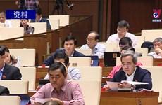 全国选民们对第十四届国会第九次会议抱有极大期待