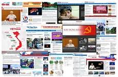 组图:新闻媒体为越南党和民族革命事业做出巨大贡献