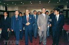 组图:越南加入东盟的时刻