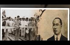 白泰北——越南20世纪传递正能量的知名企业家