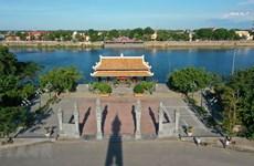 组图:广治古城国家级特殊遗迹全景