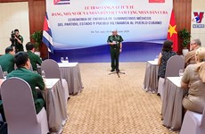 越南向古巴捐赠医疗物资