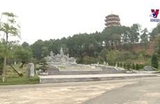 河静省同禄三岔路口遗迹区接待游客量猛增