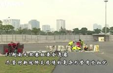 F1越南大奖赛准备工作基本就绪