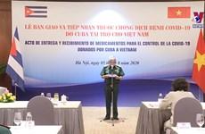 越南接受由古巴援助的防疫药品