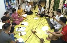 首都河内努力保护与弘扬盲人曲艺术的价值