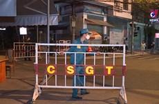 越南单日新增一例死亡病例   16例确诊病例