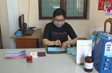 岘港市发放购物票  应对疫情爆发