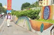 首都河内努力打造公共艺术空间   美化城市环境