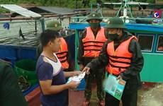 越南边防力量主动采取措施以严打海路非法入境