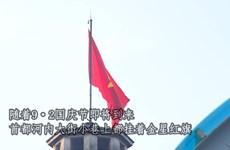 河内大街小巷上红旗飘扬  喜迎国庆佳节