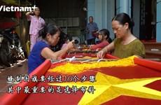 恰逢国庆节之际探访70多年历史的缝制国旗村——慈云村