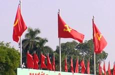 重温胡志明主席宣读《独立宣言》的历史性时刻