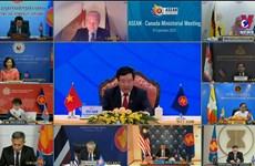 AMM 53:东盟与各伙伴国外长会议以视频方式举行