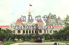 胡志明市——越南经济领头羊