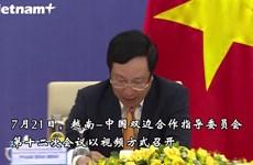 越南协助中国克服洪水灾害严重后果
