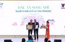 连体双胞胎分离手术获得创下越南纪录
