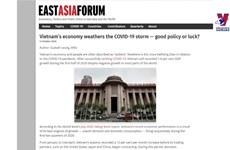 越南在新冠肺炎疫情期间确保经济持续增长