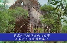 左泙古老的修道院:沙巴山脉时间停留之地