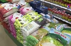 2020年10月份越南居民消费价格指数环比上涨0.09%