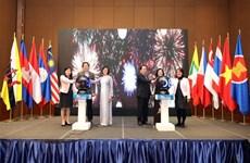 组图:2020年东盟年:促进东盟妇女和儿童法律地位报告正式发布