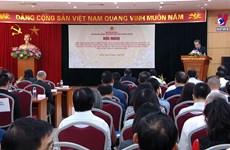 越南侨胞心系祖国  愿为祖国做出更多贡献