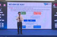 2020年越南人工智能日活动在胡志明市举行