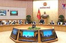 越南政府总理召开关于防控疫情的会议