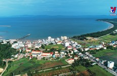 越南在2020年世界旅游大奖颁奖仪式上荣获多个奖项