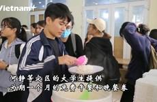 越南国民经济大学向中部地区洪水灾民家属的大学生提供免费餐食