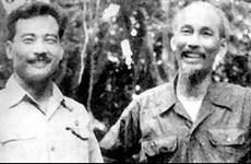 老挝革命遗址揭牌成立 有助于促进越老两国关系发展