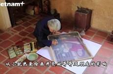 越南绢画大师首次举行个人画展
