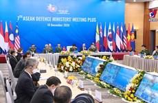 第七届东盟防长扩大会议以视频形式召开