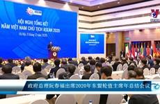 政府总理阮春福出席2020年东盟轮值主席年总结会议