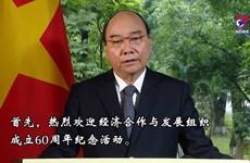 阮春福在OECD成立60周年纪念活动上发表视频致辞