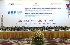 政府副总理范平明出席2020年越南企业论坛