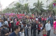 元旦假期河内市接待游客量超过11.8万人次
