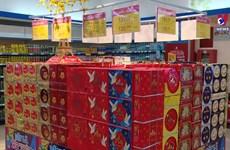 岘港市为消费者确保年货市场供应充足
