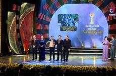 第五次党建工作全国新闻奖颁奖仪式隆重举行
