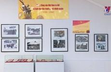 """""""伟大的越南共产党""""展览会   加强爱国传统教育"""