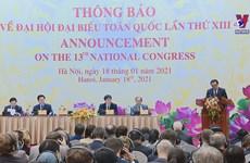 越南为越共十三大做好准备工作